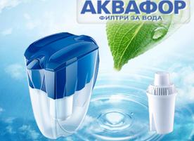 Аквафор - филтри за вода