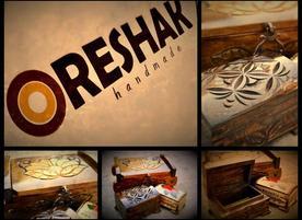 Сувенири от Орешак