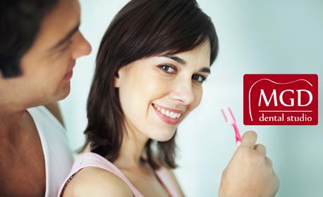 Лазерно избелване на зъби или поставяне на украшение на зъб
