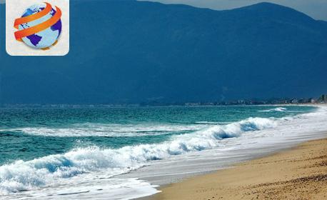 През Август и Септември в Аспровалта! Еднодневна екскурзия с възможност за плаж