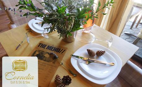 Зимна почивка край Банско! 1, 2, 3 или 5 нощувки със закуски и вечери, плюс SPA