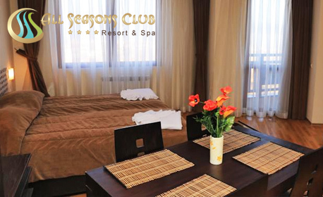 Ски почивка в Банско! 4 или 6 нощувки със закуски и вечери, плюс SPA