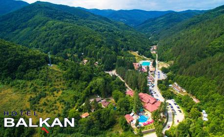 Есенна почивка в Троянския балкан! Нощувка със закуска и вечеря - без или със обяд, в с. Чифлик
