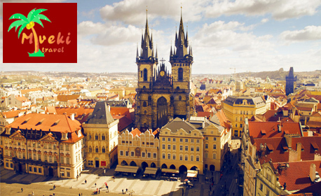 Посети Будапеща, Виена и Бирфеста в Прага! Екскурзия с 5 нощувки със закуски, плюс транспорт и възможност за Дрезден