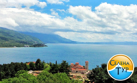 3 Март в Македония! Екскурзия до Струга, Охрид и Скопие с 2 нощувки със закуски и вечери, плюс транспорт
