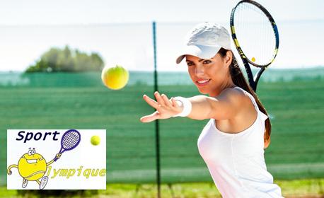 45454b55004 1 час ползване на тенис на корт за един човек - без или със треньор, или за  четирима