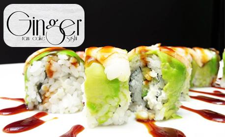Суши сет по избор - с 42 или 66 хапки