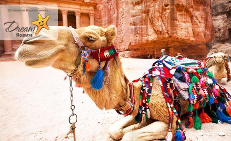 До Израел и Йордания през Февруари! 7 нощувки със закуски и вечери, плюс самолетен транспорт