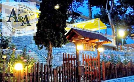 SPA релакс във Велинград до края на Март! Нощувка със закуска и вечеря