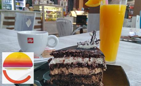 Кафе Illy, фреш от портокал и парче торта по избор