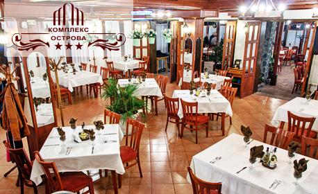 14 Февруари в Града под тепетата! Нощувка със закуска и празнична вечеря за двама, плюс сауна и парна баня