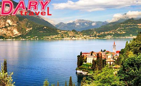 Виж езерото Гарда! Екскурзия до Италия с 3 нощувки със закуски, самолетен и автобусен транспорт, плюс възможност за езерото Комо