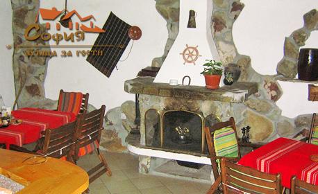 Есенна почивка в Златоград! Нощувка за 1 или до 10 човека