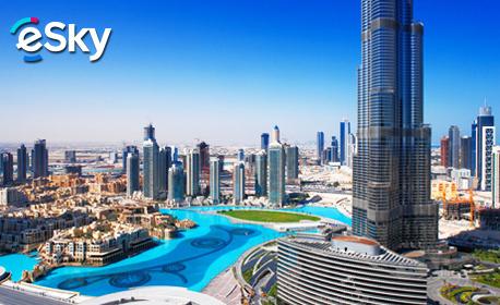 Почивка в Дубай! 4 или 5 нощувки със закуски в хотел 5*, плюс самолетен билет
