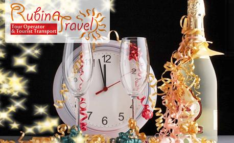 Нова година на остров Тасос! 3 нощувки със закуски и вечери, едната празнична - в Хотел Blue Dream Palace****