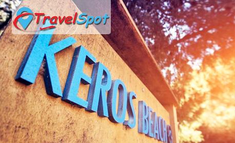 Късно лято на остров Лимнос! Нощувки със закуска в комплекс Кeros Blue, на плаж Керос