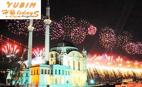 Нова година в Истанбул! 3 нощувки със закуски и транспорт