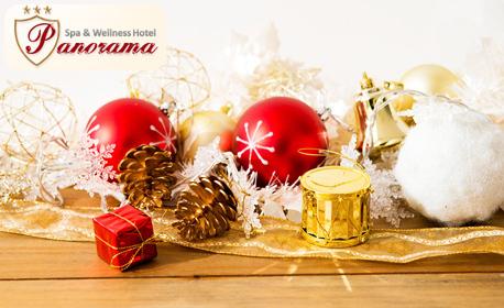 Посрещнете Коледа в Сандански! 2 или 3 нощувки със закуски и вечери с музика на живо