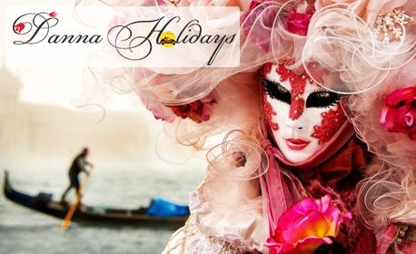 Посети Карнавала във Венеция! 3 нощувки със закуски, плюс транспорт и възможност за Падуа и Верона