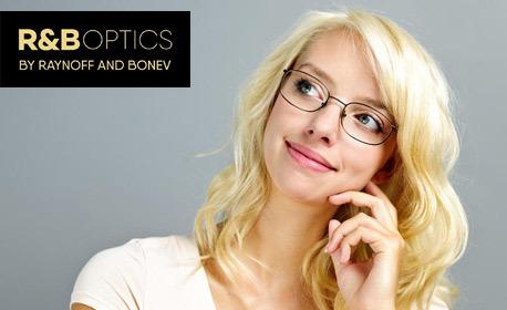 96b1371fde0 Очила Диоптрични очила с френски стъкла по избор