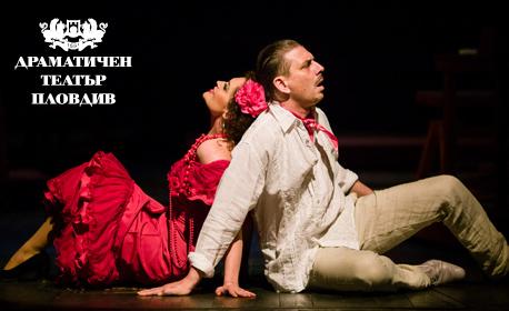 """Романтичният спектакъл """"Анна в тропиците"""" на 20 Февруари"""