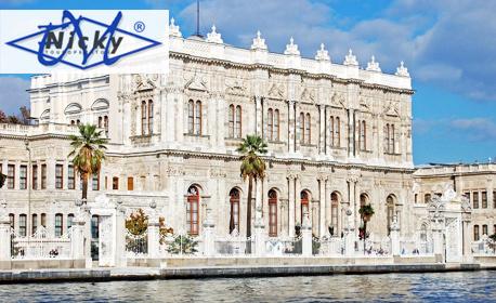 Луксозна Нова година в Истанбул! 3 нощувки, 3 закуски и празнична вечеря в хотел Mercure Istanbul Topkapi 5*, плюс SPA и 2 екскурзии