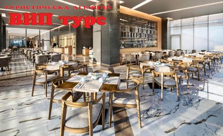 Луксозна Нова година в Истанбул! 3 нощувки със закуски и празнична вечеря в хотел Lionel Istanbul 5*