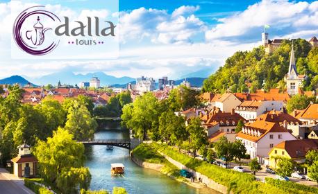 Разгледай Верона, Венеция и Любляна през пролетта! 3 нощувки със закуски, плюс транспорт и възможност за посещение на Гардаленд
