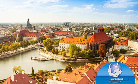 Ранни записвания за екскурзия до Словакия, Полша, Унгария! 6 нощувки със закуски и транспорт
