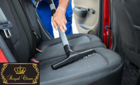 3ab432fcc95 Вътрешно почистване, тупане и пране на автомобил с последен модел Rainbow