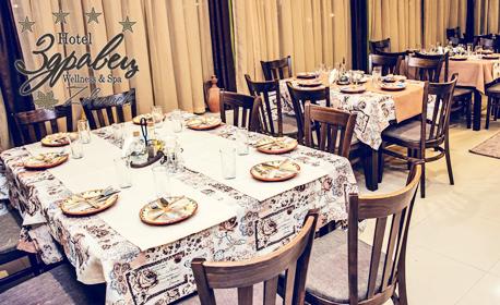 За 8 Март във Велинград! 2 нощувки със закуски и вечери - едната празнична, плюс SPA