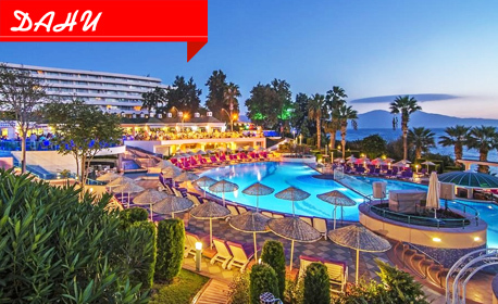 Почивка в Кушадасъ! 5 нощувки на база All Inclusive в Хотел Grand Blue Sky****+