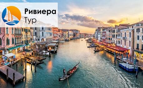 7eda213743a Виж Венеция, Верона и пещерата Постойна! 4 нощувки със закуски, плюс  транспорт и посещение на увеселителен парк Гардаленд