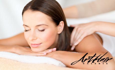 4 процедури фотоепилация за жени или мъже, плюс бонус - масаж на гръб