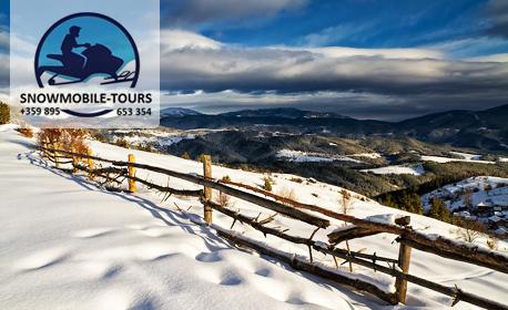 Разходка със снегомобил в района на Седемте рилски езера, Лъкатишка Рила и връх Зекирица