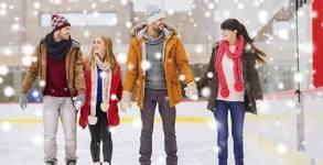 3 посещения на ледена пързалка или карта за неограничено пързаляне