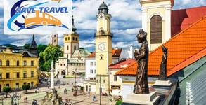 Екскурзия до Унгария и Полша в началото на Март! 3 нощувки със закуски и транспорт