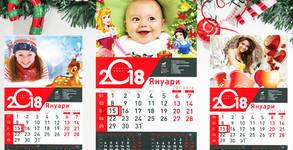 Луксозен работен календар с една секция и снимка на клиента