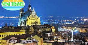За Великден до Прага, Братислава и Бърно! 4 нощувки със закуски, плюс транспорт