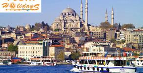 """Екскурзия до Истанбул през Март! 2 нощувки със закуски и транспорт, плюс бонус - посещение на Църквата """"На първо число"""" и Желязната църква"""