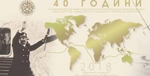 """Благотворителен календар от кампания """"Морско бъдеще"""" с непубликувани фотоси"""