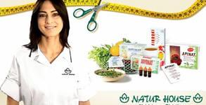 Индивидуален хранителен режим, плюс 2 консултации с диетолог, измервания и хранителна добавка