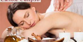 Лечебен масаж на цяло тяло, плюс масаж на глава и стъпала с билкови масла