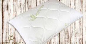 Възглавница Aloe Vera - за комфорт по време на сън