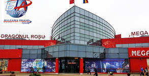"""Шопинг в Румъния! Еднодневна екскурзия до Букурещ през Февруари, с посещение на китайски пазар """"Червеният дракон"""""""