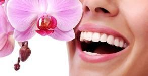 Почистване на плака и зъбен камък с ултразвук и полиране на зъби с Air Flow, плюс преглед