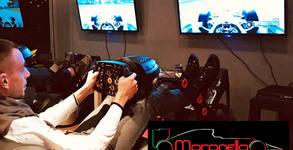 60 минути на скорост! Игра на Formula 1 симулатори