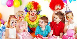 Рожден ден за до 7 деца! 2 часа парти в детски кът, меню, ледена пързалка и атракциони
