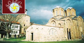 Екскурзия до Скопие през Юни! Нощувка със закуска и транспорт