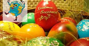 Великденски празници в Кавала! 3 нощувки със закуски и празнична вечеря